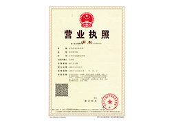 张夏供水营业执照
