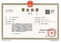 张夏供水设备厂营业执照