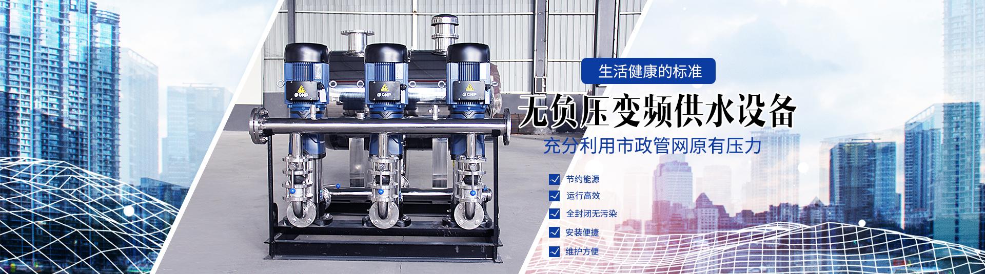 济南供水换热设备厂